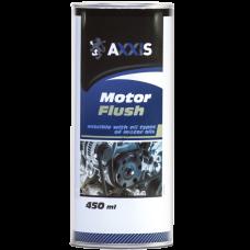 Промывка двигателя 5мин 450ml <AXXIS>