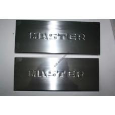 Renault Master (2011-) Накладки на внутренние пороги 2шт