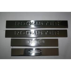 Skoda Roomster 2006-2015 Накладки на порожки 4шт