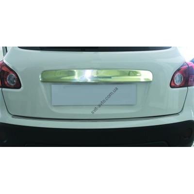Nissan Qashqai (2007-2013) Планка над номером с кнопкой - 6452953