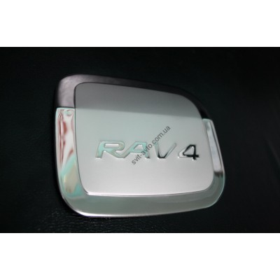 Toyota Rav4 2001-2006 Накладка на лючек бензобака - 6454489