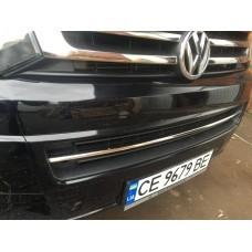 Volkswagen T5+ (2010-2015) Накладка в передний бампер 1шт