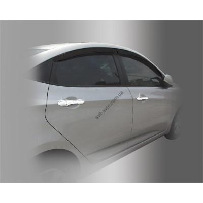Hyundai Accent (2011-) Накладки на ручки 8шт - AC B815