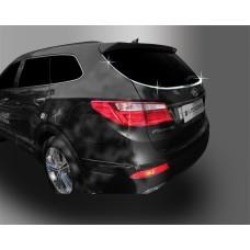 Hyundai Santa Fe Grand (2013-) Нижний молдинг заднего стекла 4шт