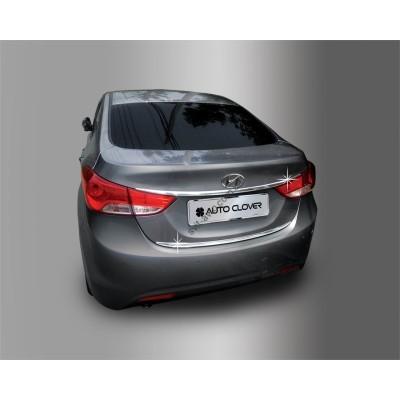 Hyundai Elantra (2011-) Накладки на багажник 2шт - AC C752