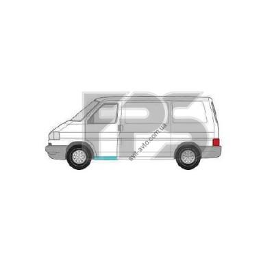 Порог внутренний левый под водительской дверью VW T4 Transporter 90-03 (FPS) - FP 9558 021