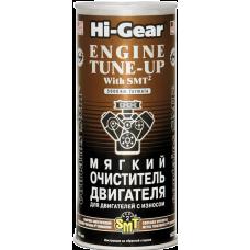 Очиститель двигателя с SMT2 Hi-Gear, 444 мл, HI-GEAR, HG2206