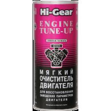 Очиститель двигателя Hi-Gear, 444 мл, HI-GEAR, HG2207