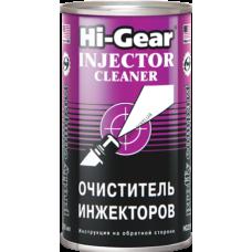 Очиститель инжекторов быстрого действия Hi-Gear, 295 мл, HI-GEAR, HG3215