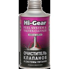 Очиститель клапанов и системы питания Hi-Gear (на 60 л) , 325 мл, HI-GEAR, HG3236