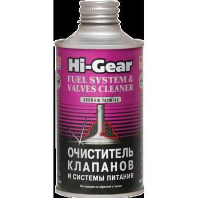 Очиститель клапанов и системы питания Hi-Gear (на 60 л) , 325 мл, HI-GEAR, HG3236 - HG3236
