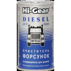 Очиститель форсунок для дизеля Hi-Gear, 295 мл, HI-GEAR, HG3415