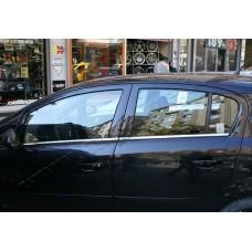 Opel Corsa D 5D (2006-) Молдинги стекол нижние 4шт