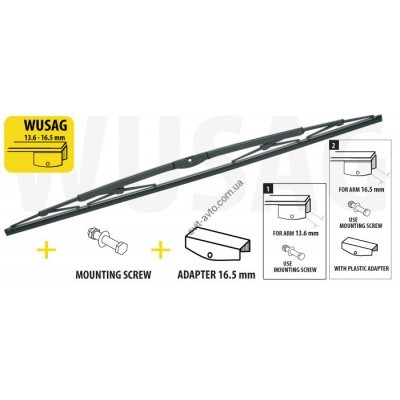 Щетка стеклоочистеля (дворник) для грузовиков и автобусов 650 mm - WUSAG663