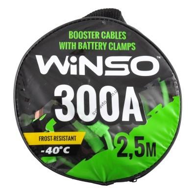 Провода-прикуриватели 300А, 2,5м, круглая сумка - 138310